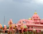 Anantapur Temple