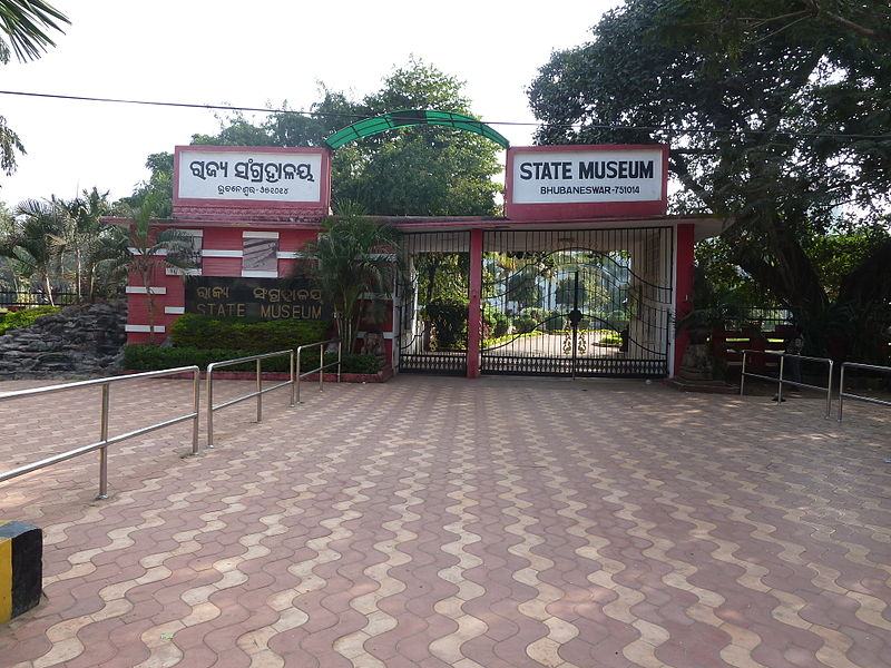 Dating places in bhubaneswar