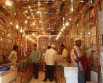 Iaad Bazar