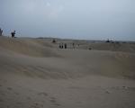 Sum sand dunes