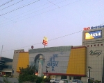 Melange Mall