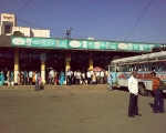 Mahamarg Bus Station