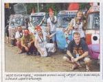 Vijaya Karnataka Daily