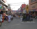 Min Street