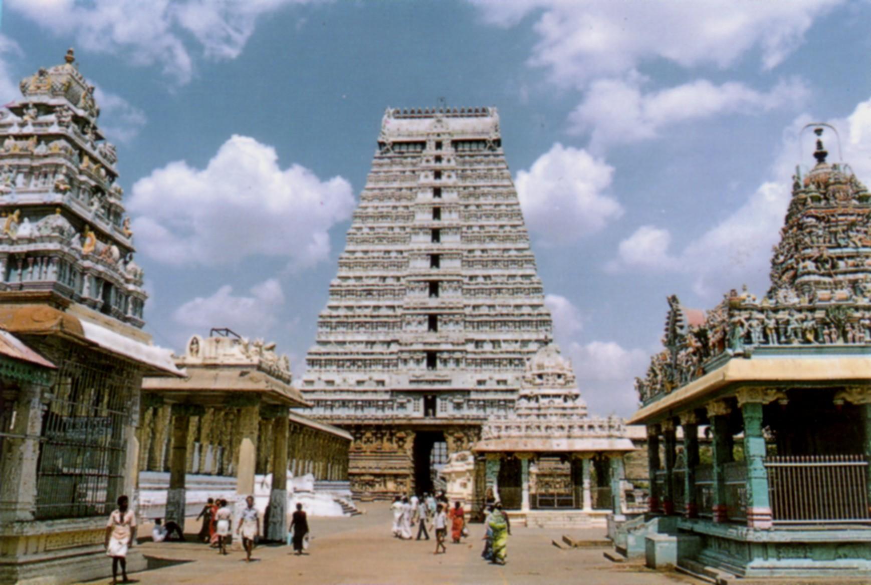 Image result for thiruvannamalai