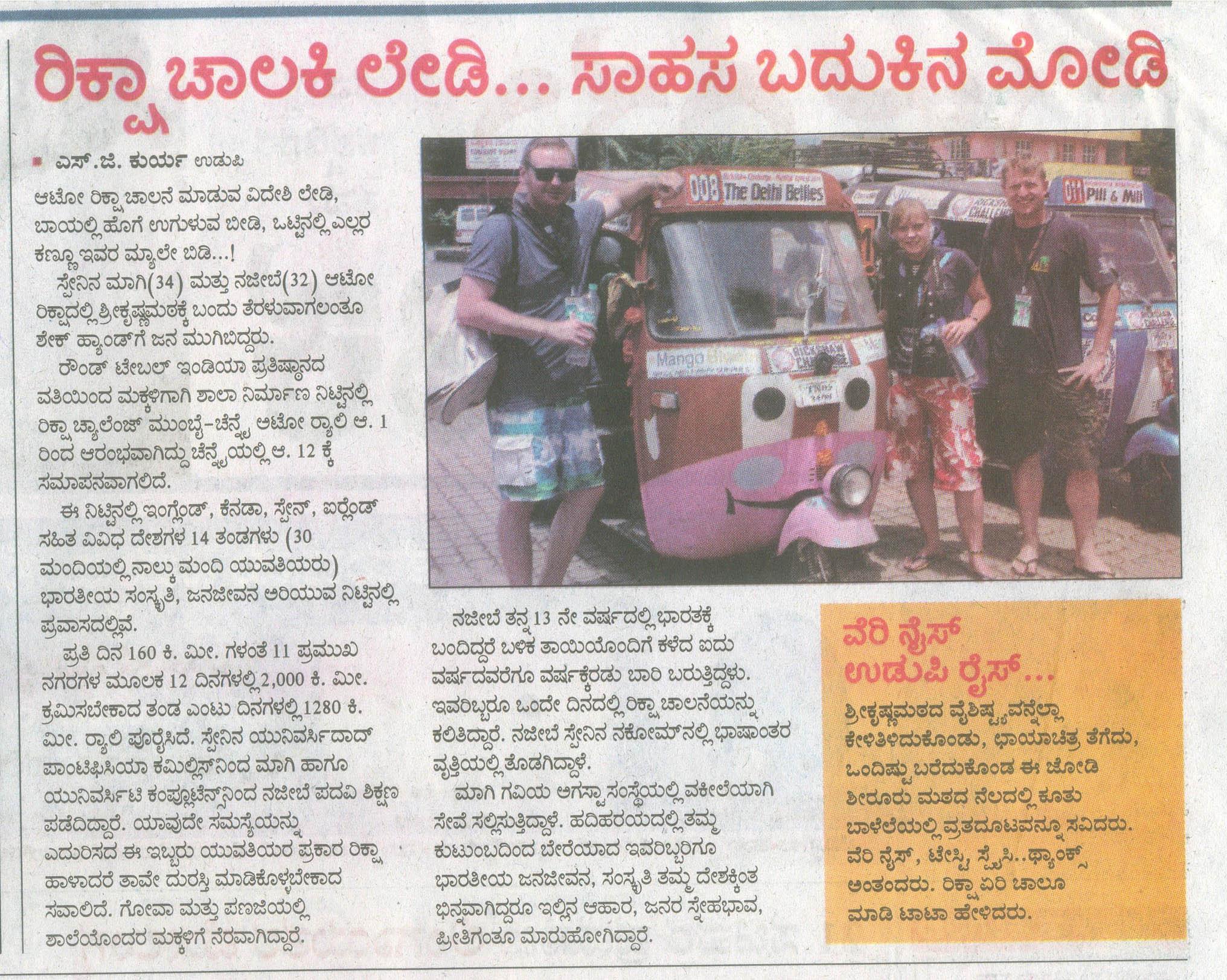 vijaya karnataka hubli dharwad edition