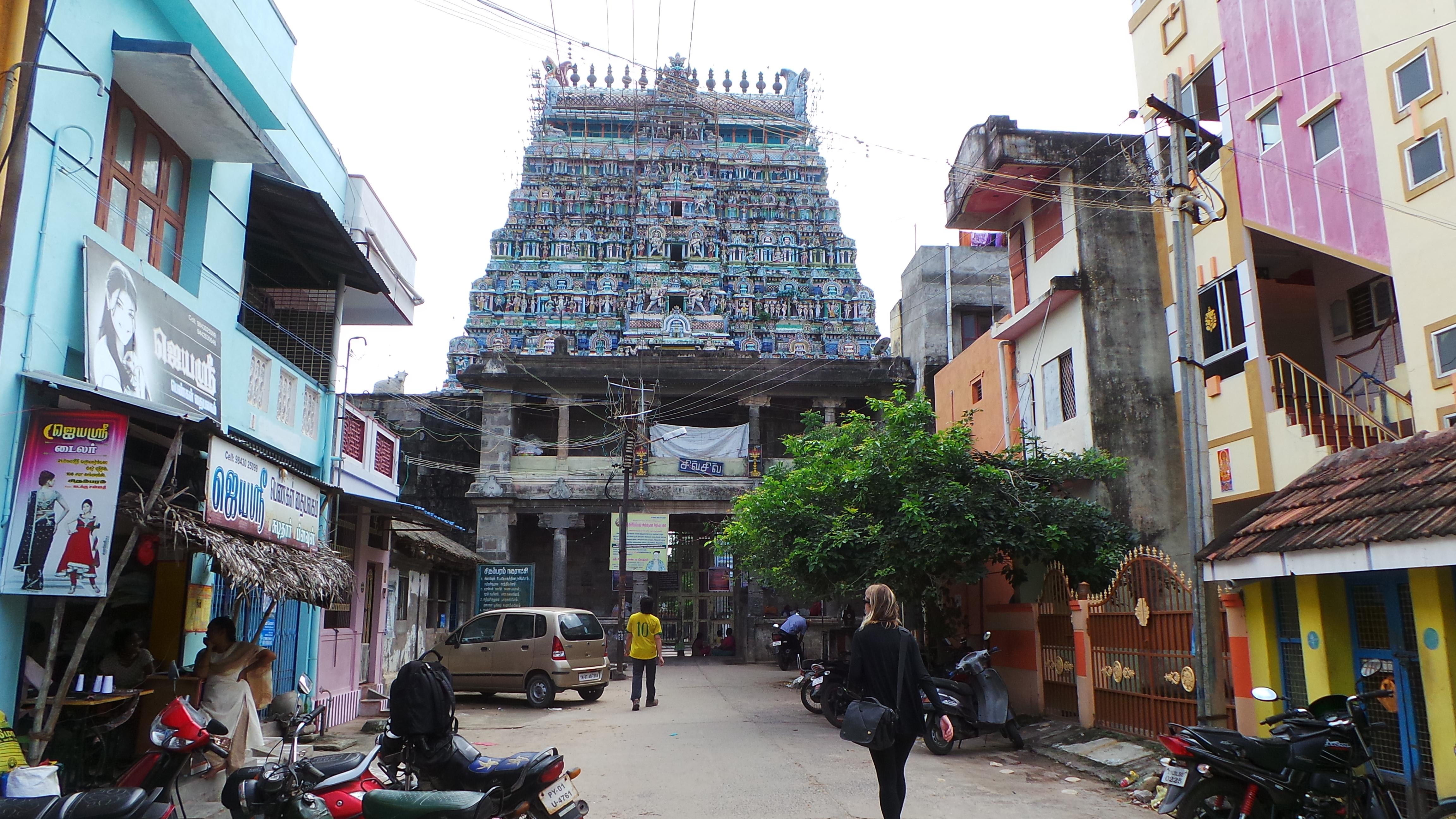 Chidambaram - The Temple of the Dancing God