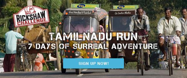 tamilnadu run 2017
